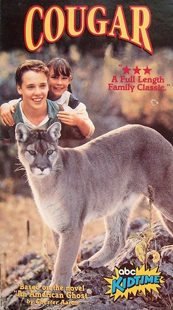 cougar 1985